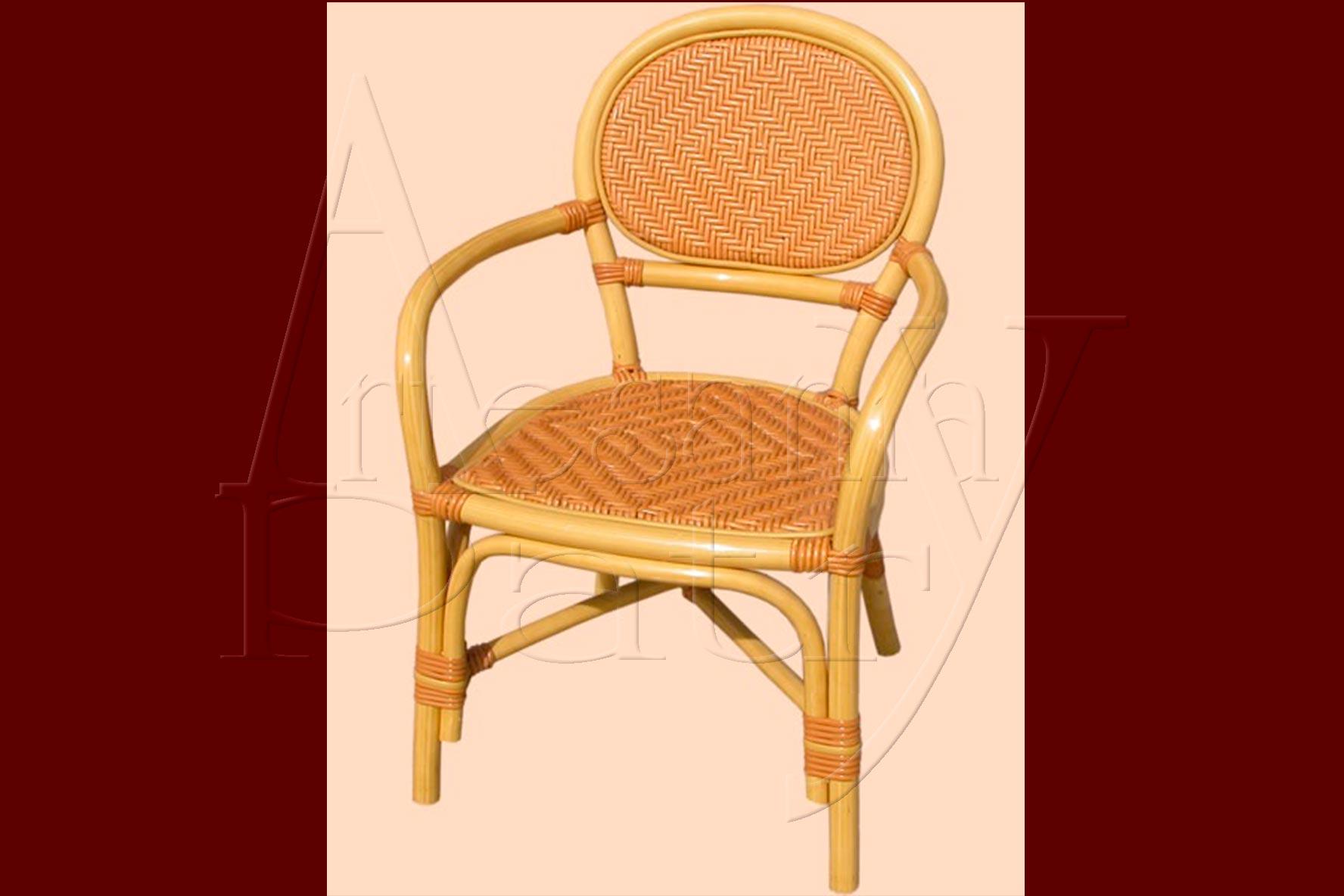 Sill n mimbre y junco elegante c modo y manejable for Oportunidades gaditanas muebles